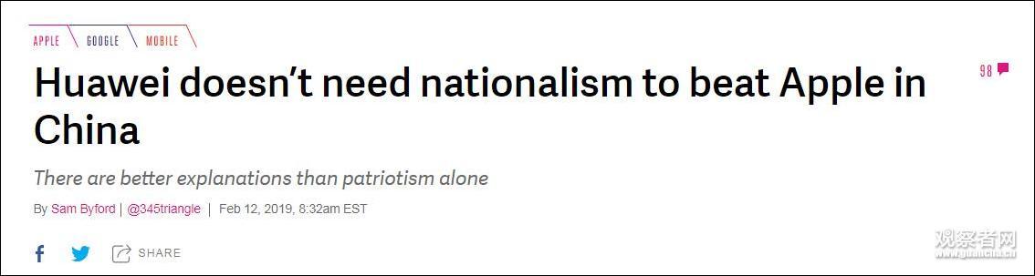 """华为靠""""民族主义""""超过苹果?外媒称不需要"""